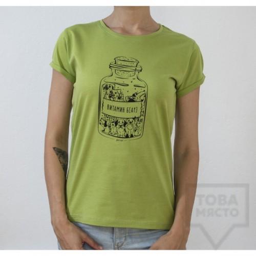 Дамска тениска Almost a Brand - Витамин Бау green