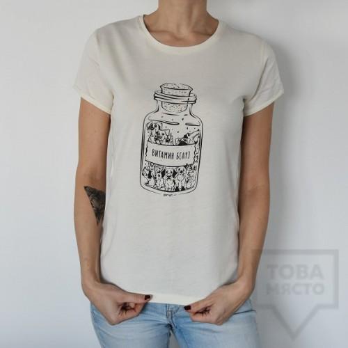 Дамска тениска Almost a Brand - Витамин Бау