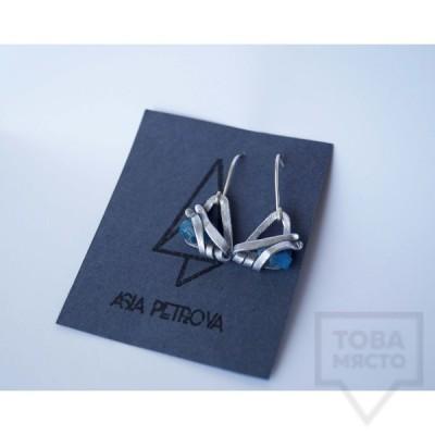 Ръчно изработени обеци Asia Petrova Jewerly - апатит