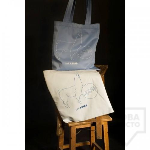 Чанта Bushka.a - Реклама
