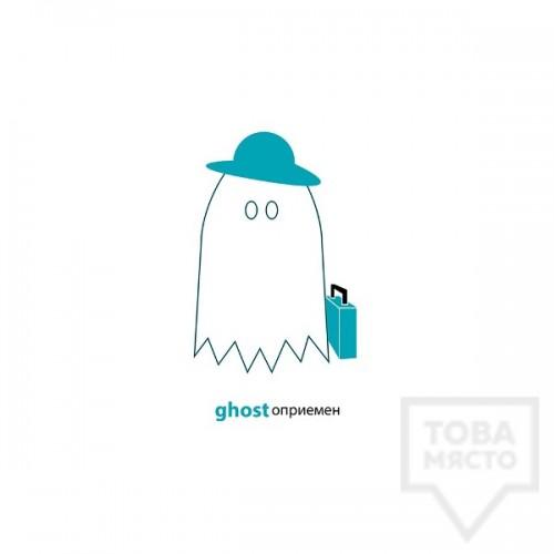 Картичка Bushka.a - Ghostоприемен