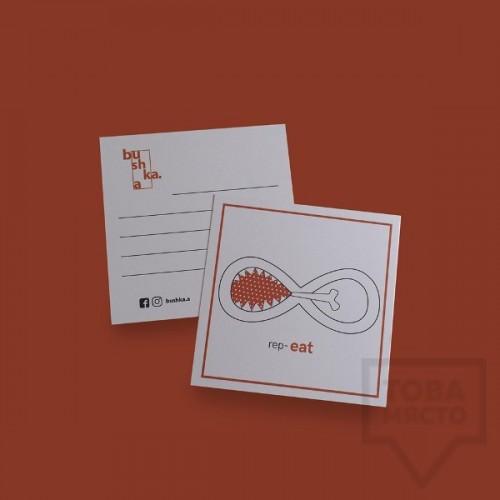 Картичка Bushka.a - Repeat