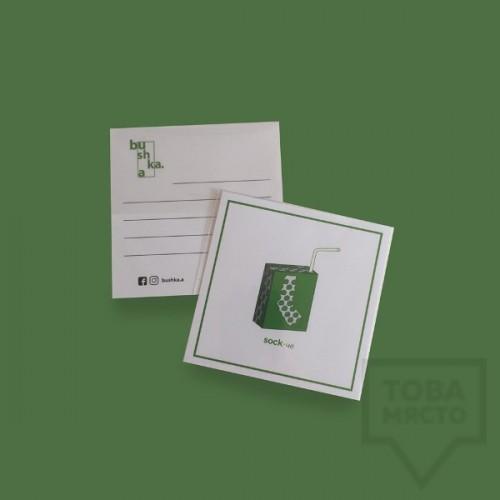 Картичка Bushka.a - Sockче