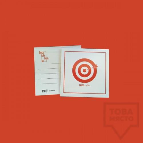 Картичка Bushka.a - Целувка