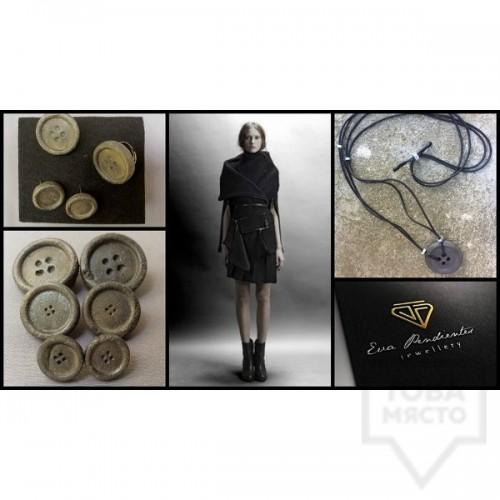 Дизайнерски обеци EvaPendientes - копчета