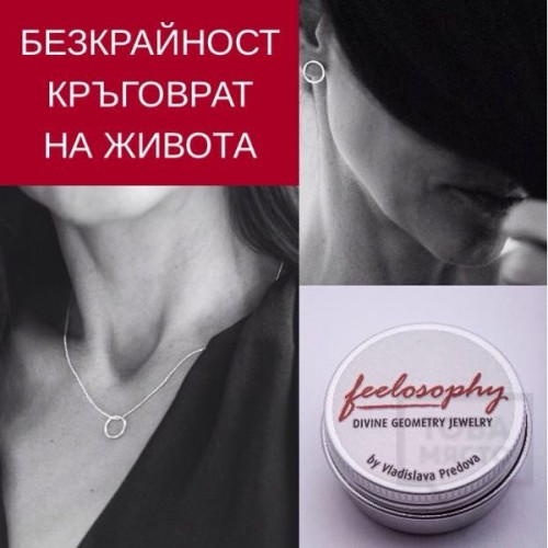 Сребърно отворено колие Feelosophy Sensuelle - кръг