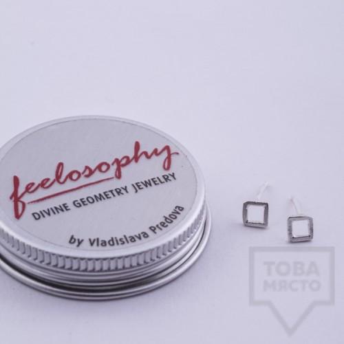 Сребърни малки обеци Feelosophy - квадрат