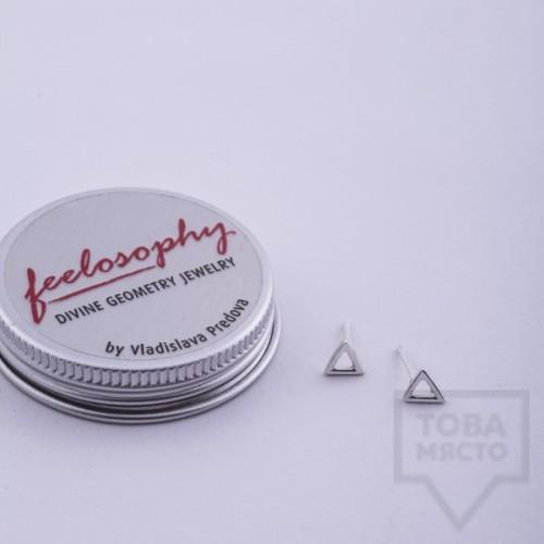 Сребърни малки обеци Feelosophy - триъгълник