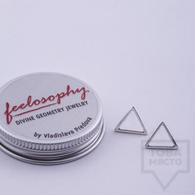Сребърни обеци Feelosophy - триъгълник
