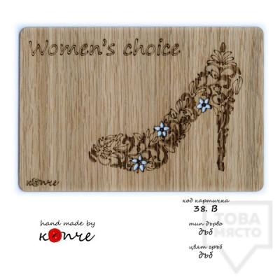 Дървена картичка КОПЧЕ - обувка