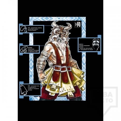 Мъжка тениска Koren - Amulet