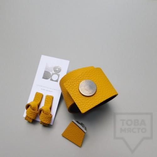 Гривна и пръстен MODO - жълта кожа