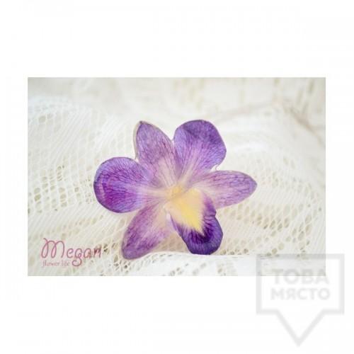 Дизайнерско колие MeganFlo - триизмерна орхидея