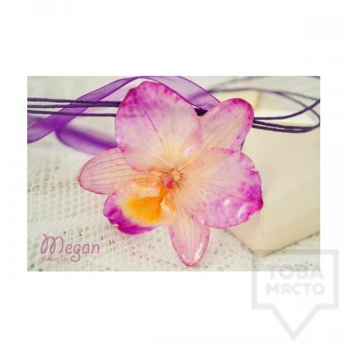 Дизайнерско колие MeganFlo - триизмерна орхидея циклама