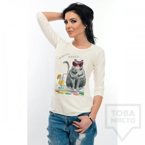 Дамска тениска Whiteberry - котка в бара