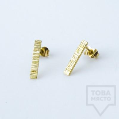 Ковани сребърни обеци - Pin жълто злато