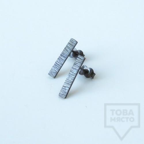 Ковани сребърни обеци - Pin оксидирано сребро