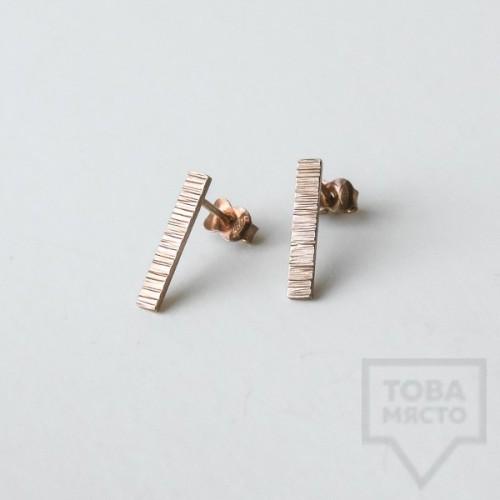 Ковани сребърни обеци - Pin розово злато