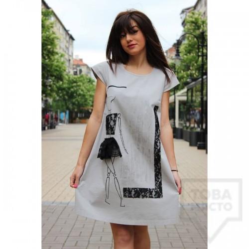 Дизайнерска рокля Polina Petrova - 3D model