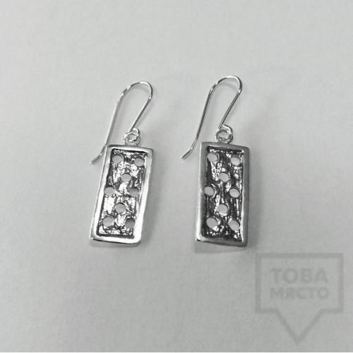 Сребърни обеци Silvera - Домино