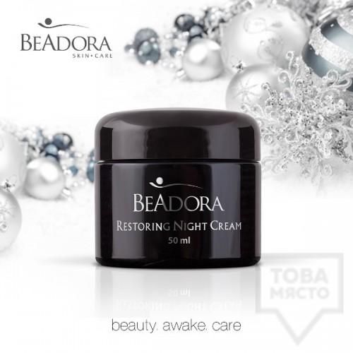 Козметика за лице Beadora - Възстановяващ нощен крем