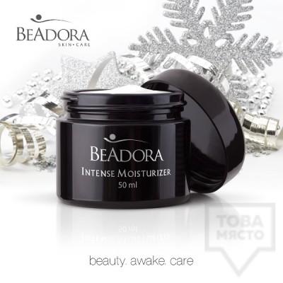 Козметика за лице Beadora - Интензивен овлажнител